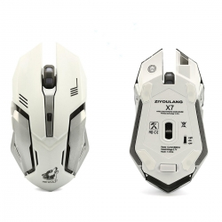 Rechargeable-Wireless-1600DPI-7-Colors-5-Buttons-Backlight-Ergonomics-Optical-Gaming-Mouse-1274679