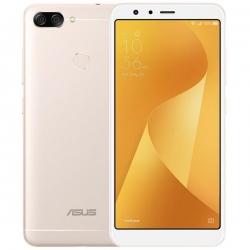 ASUS-Zenfone-Pegasus-4S-Max-Plus-Global-Rom-57-Inch-4130mAh-4GB-32GB-MTK6750T-4G-Smartphone-1367712